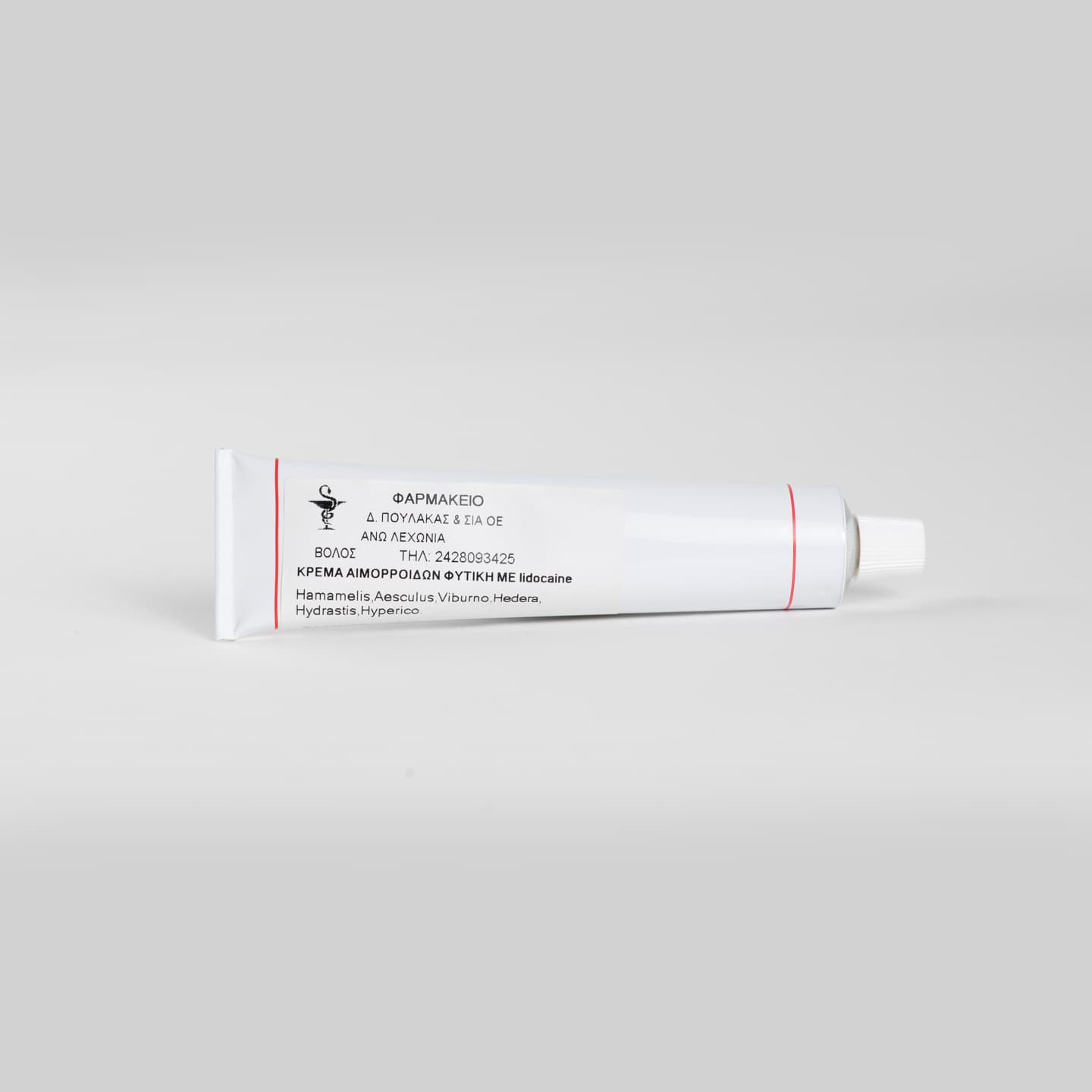 ygeia derma pharm product